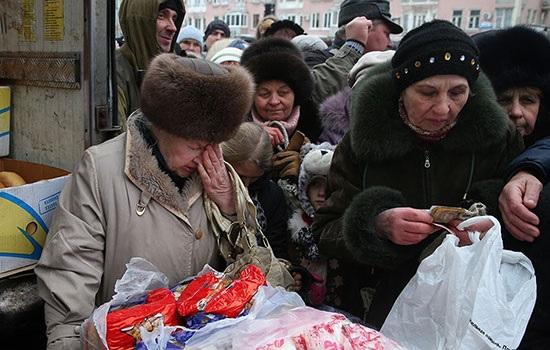 Украина находится в страшной ловушке бедности