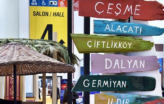 На следующей неделе в Стамбуле пройдут две крупные туристические ярмарки