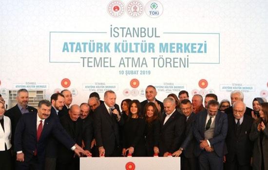 В Стамбуле открылся новый культурный центр