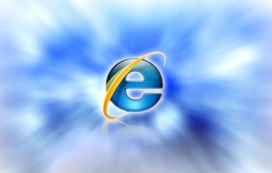 Срочно откажитесь от Internet Explorer, по совету Microsoft