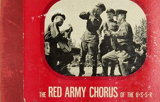 Российский ансамбль Александрова или хор Красной армии выступит в Стамбуле 10 марта