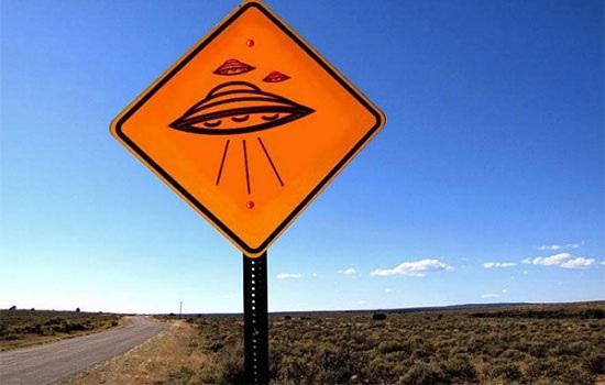 Лучшие места, чтобы увидеть НЛО