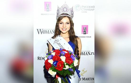 В конкурсе красоты Мисс Россия-2019 победила азовчанка Алина Санько