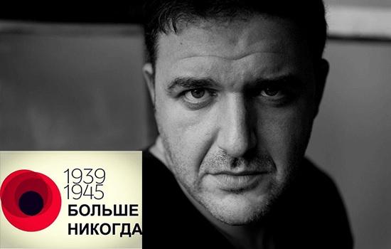 Российский актер Максим Виторган призвал больше не устраивать праздники на День Победы
