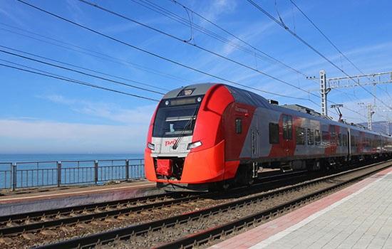 Поезд — выгодное по цене и комфорту средство передвижения