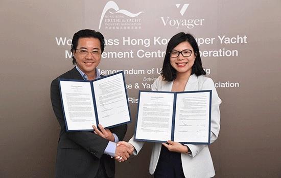 В Гонконге продвигаются услуги суперяхт