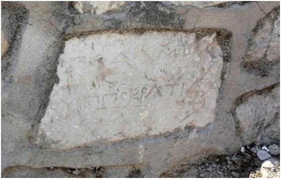 В Мугле в школьной стене была обнаружена 2300-летняя табличка с надписью