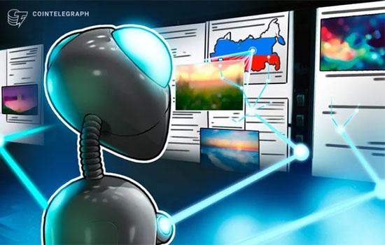 Ханты-Мансийский автономный округ— Югра планирует увеличить индустрию туризма через блокчейн