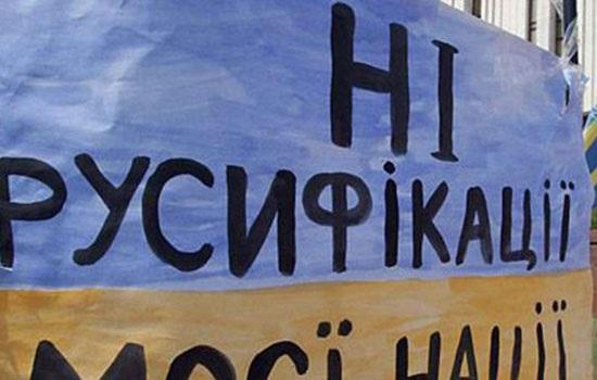 В Украине начал действовать закон о национальном языке