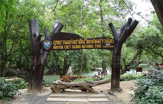 Управление по туризму Таиланда объявило пять новых национальных парков в стране