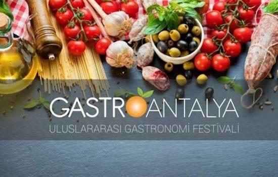 В Анталии начался фестиваль GastroAntalya, который продлится до 24 ноября