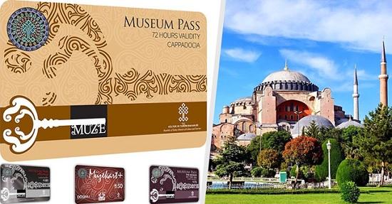 Турция вводит для туристов дисконтную карту на посещение 300 музеев