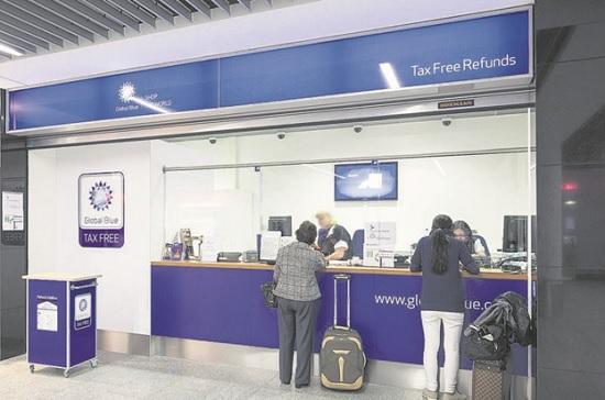 Tax Free в Турции