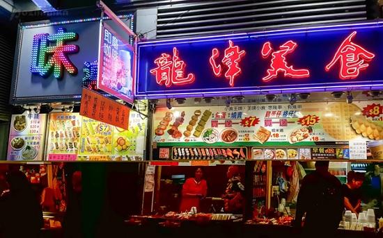 Что выпить и поесть в Гонконге