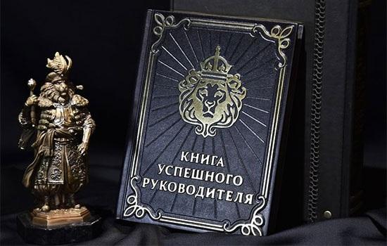 Коллекционные книги — дорогой подарок для избранных
