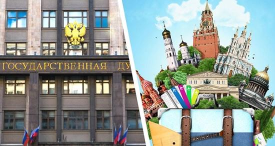 Единая Россия провела опрос среди туристов об удовлетворённости отечественными курортами - что показал результат?