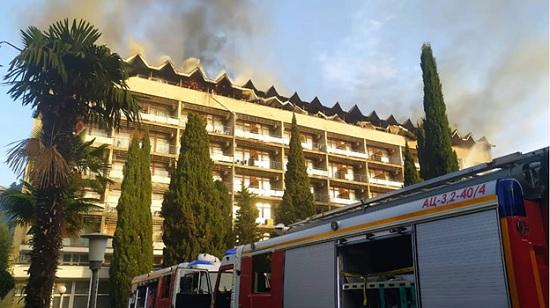 «Санаторий Ялта в Крыму сгорел!» - срочная новость
