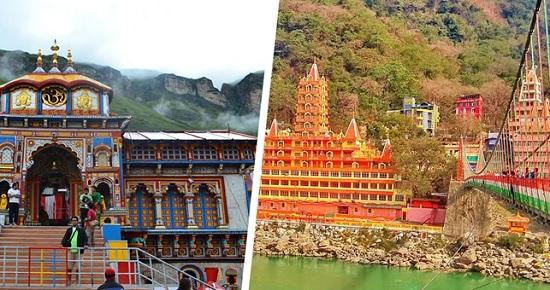 Индия открывает сезон для иностранных туристов