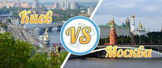 Россиянка, прожив в Киеве год, сравнила город с Москвой