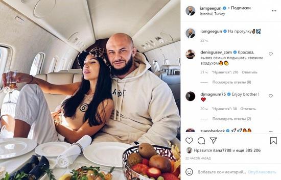Джиган улетел на отдых в Турцию на частном самолёте: подписчики недовольны