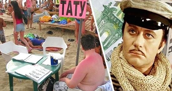Русский турист рассказал, как теперь обманывают отдыхающих в Анапе