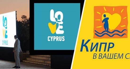 Новый логотип туризма Кипра раскритиковали в социальных сетях