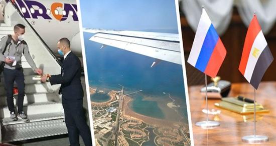 С открытием Египта решили не тянуть: российская делегация прибыла в Хургаду, для осмотра египетских курортов