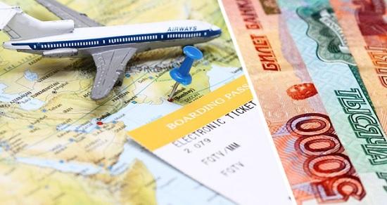 Куда же летают российские туристы чаще всего? Самые дорогие и популярные направления в Турции теперь не секрет
