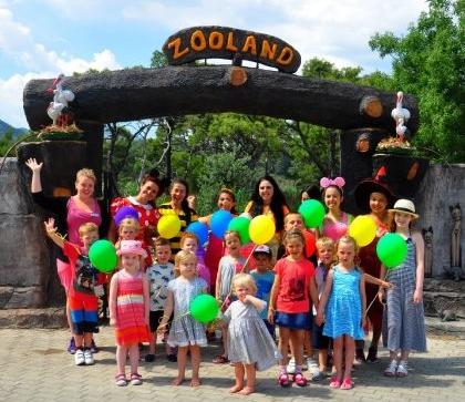 """мини-зоопарк """"Zooland"""""""