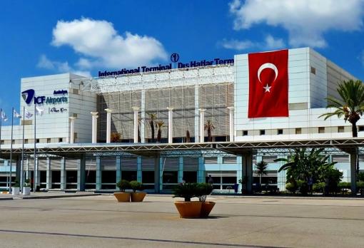 международный терминал аэропорта анталии