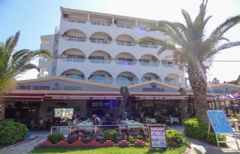 отель Munamar