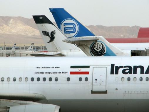 в аэропорту Тегерана