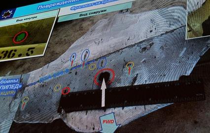 Фрагмент презентации на пресс-конференции в Москве где были представлены результаты моделирования катастрофы малайзийского Boeing