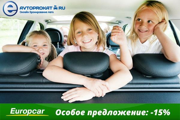еАвтопрокат.ру