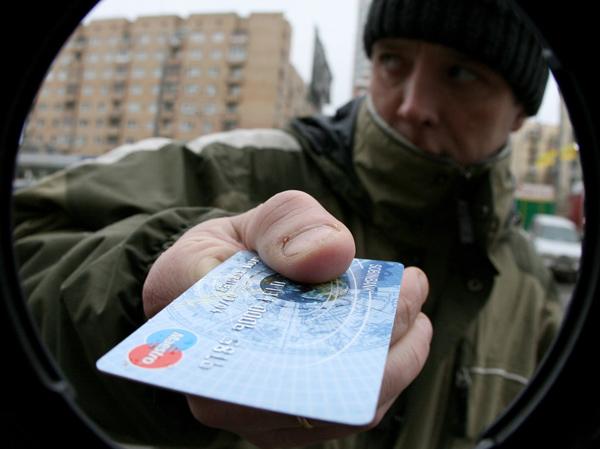 аккуратно снять деньги с мкб карты в г белгороде модель российского