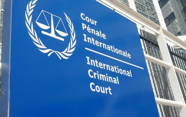 МУС расследует военные преступления во время конфликта в Южной Осетии в 2008 году