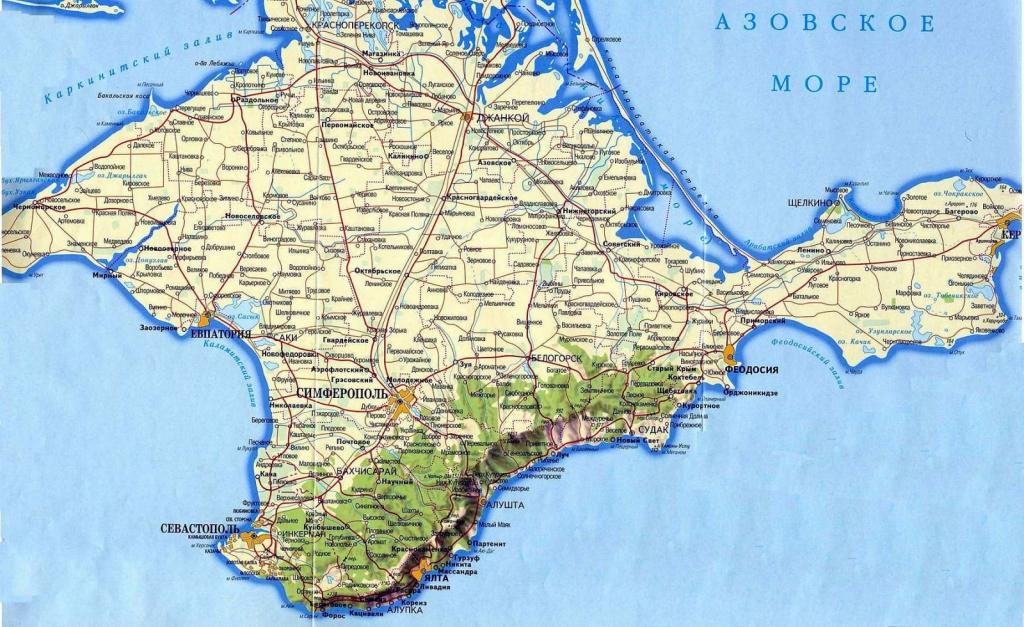 Кабмин утвердил порядок пересечения границы с Крымом