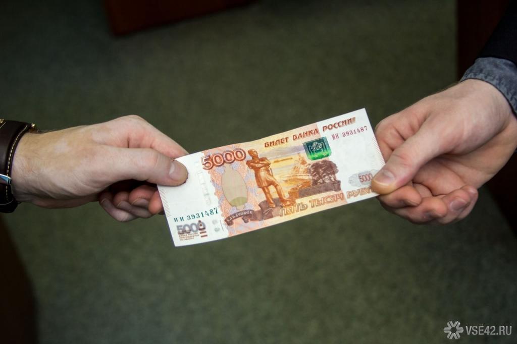 Кемеровская область получит средства для стабилизации рынка труда
