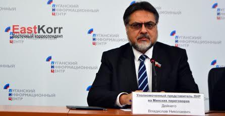 В ДНР наблюдается обострение ситуации, - Дейнего