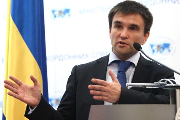 Украина привлечет РФ к ответственности за оккупацию Крыма в рамках Конвенций по запрету финансирования терроризма и морскому праву, - Климкин