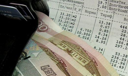Тарифы на коммуналку в Сочи вырастут минимум на 4,1% в 2016 году