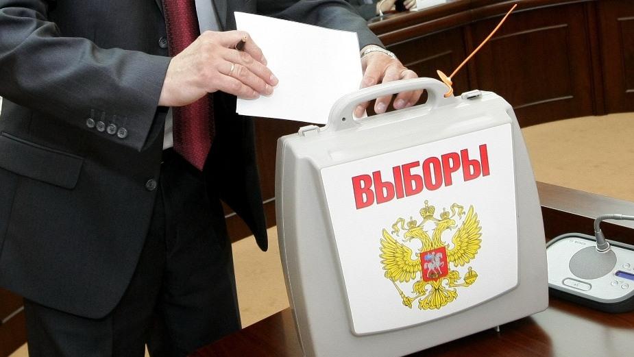 Днем голосования на выборах президента российской федерации