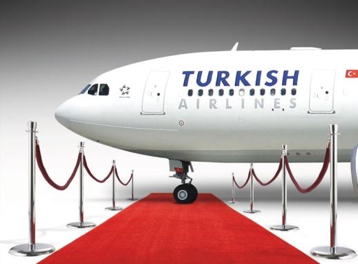 Turkish Airlines предоставит 50% скидку для медицинских туристов