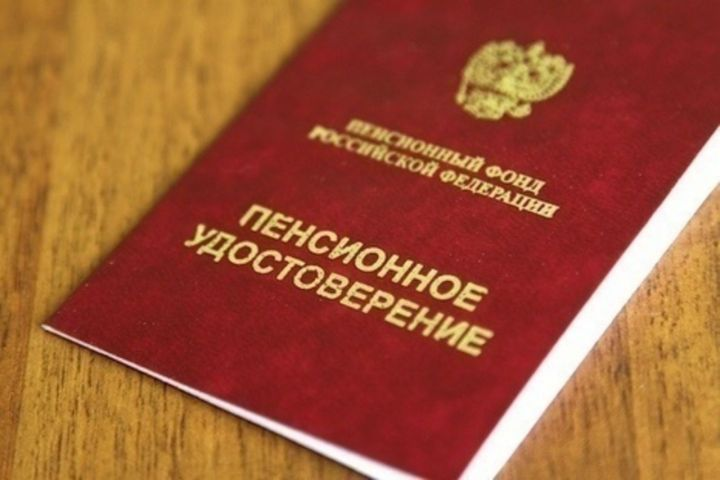 Для нормальной пенсии в Хабаровском крае нужны 9 лет и 13,8 балла
