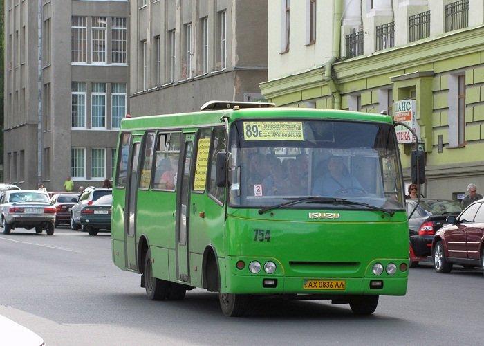 В Харькове с 1 марта стоимость проезда в городских маршрутках вырастет на гривню