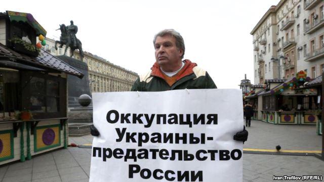 Арестован Александр Рыклин