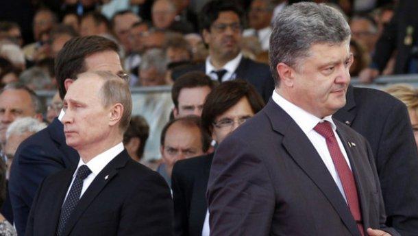 Путин просит встречи с Порошенко