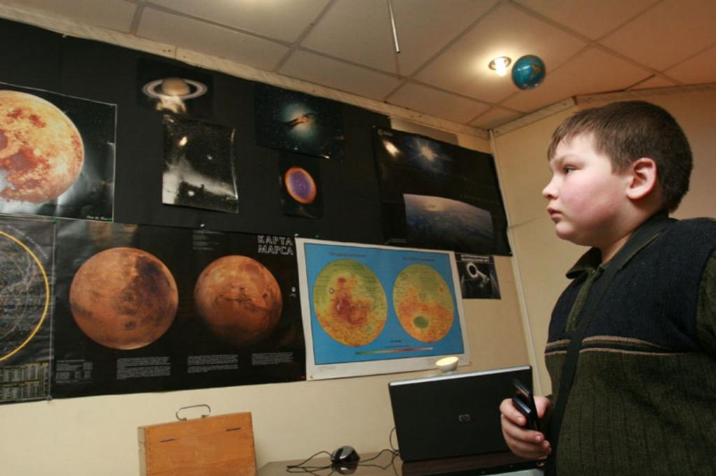 В России 10 тыс. человек хотят возвратить астрономию в школу