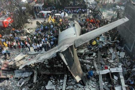 обломки самолёта Hercules C-130