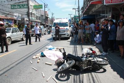 одна из недавних аварий в таиланде
